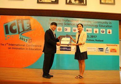 อาจารย์อุไรภรณ์  บูรณสุขสกุล ได้เข้ารับรางวัล Primary Phase of Developing Food Exchange Toolฯ