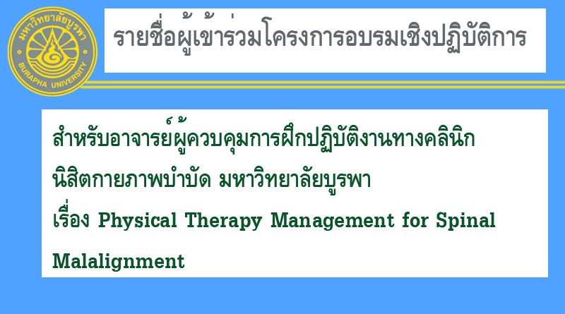 seminar62